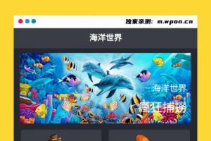 最新版某站卖5000的区块鱼源码Think_PHP内核区块游戏加理财+搭建教程