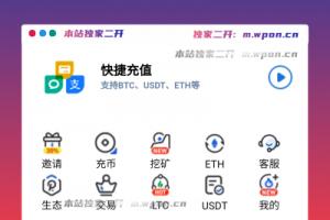 全网首发【独立二开】2021仿火币外汇交易盘系统源码