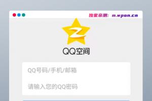 QQ空间钓鱼/咸鱼转转/京东淘宝十三合一全套系统